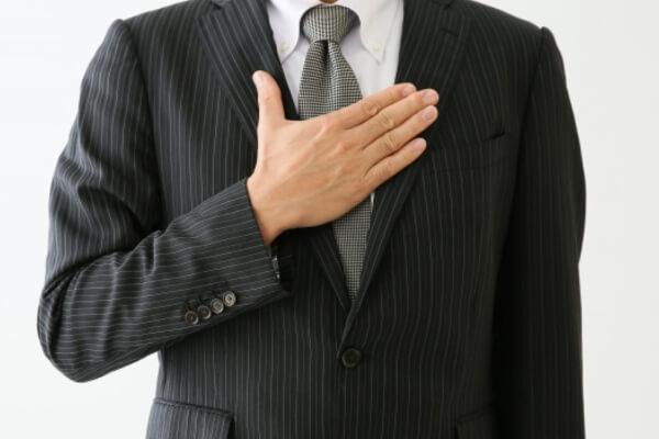 インフォクリエイトで後払い(ツケ払い)現金化したら弁護士か司法書士へ相談