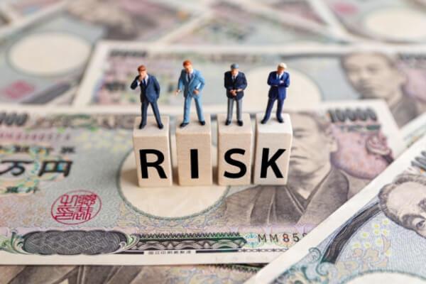 アーティクションの後払い(ツケ払い)現金化を飛ばす危険性