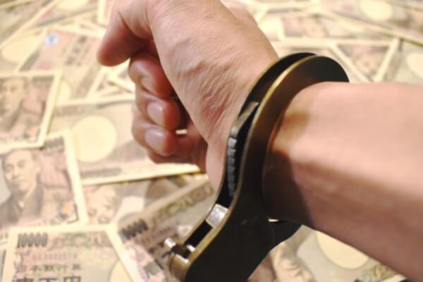インフィニティでする後払い(ツケ払い)現金化の違法性