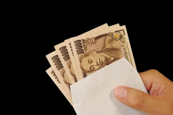 スマイルバックの後払いの仕組みは実質的な貸金業である