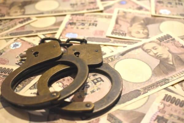 ゴールドラッシュの後払い現金化に潜む違法性